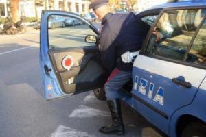 Commissariato Polizia