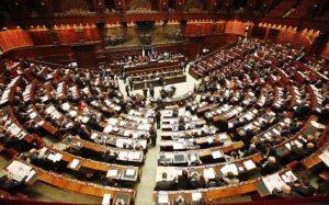 Ispettorato P.S. Camera dei Deputati