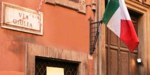 Liceo Virgilio di Roma a Via Giulia