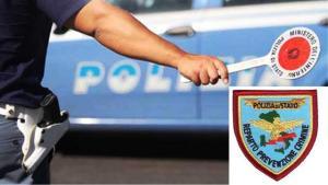 Polizia, Reparto Prevenzione Crimine Lazio, difficile sistemazione alloggiativa per il personale recentemente trasferito, la CONSAP  segnala ai vertici della Questura di Roma