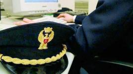 polizia-amministrativa