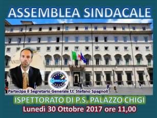 Assemblea Sindacale CONSAP all'Ispettorato di Pubblica Sicurezza Palazzo Chigi per lunedì 30 ottobre 2017