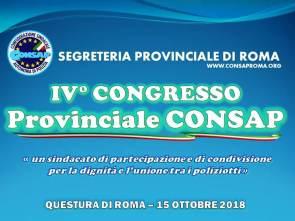 Manifesto introduttivo del IV° Congresso Provinciale CONSAP Roma