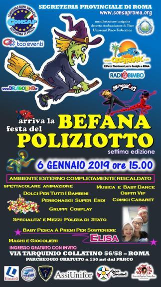 Befana del Poliziotto VII^ edizione, 6 Gennaio 2019 ore 15.00 all'Oasi Park organizzata dalla Segreteria Provinciale CONSAP di ROMA